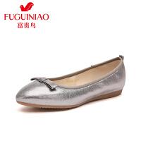 富贵鸟 时尚甜美蝴蝶结尖头鞋子浅口单鞋平底鞋