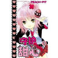 守护甜心 1(每一个少女漫画粉丝必须拥有的经典之作!)