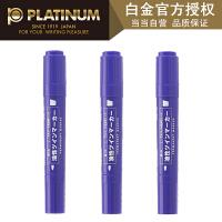 【当当自营】Platinum白金 CPM-150/紫色单支/10色可选 大双头记号笔进口墨水快干办公不可擦物流笔儿童小学生绘画涂鸦多彩油性