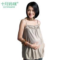 十月妈咪防辐射/孕妇装银纤维吊带孕妇防辐射服