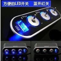 车内带USB逆变器 车载蓝光带独立开关 车用一拖三点烟器 车充转USB