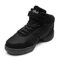 舞蹈鞋女透气网面现代舞爵士舞广场舞鞋增高软底 广场舞鞋跳舞鞋网面现代舞蹈鞋软底交谊舞鞋