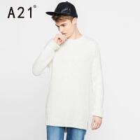 以纯A21针织衫男冬季套头纯色保暖毛衣男圆领学生男士毛衣加厚冬青年