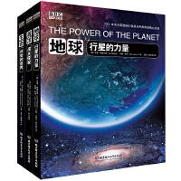 BBC科普三部曲――地球、生命、海洋(全3册)英国BBC巨资打造科普巨作,CCTV热播。印装精美,图片丰富,摆在书架上的精彩自然