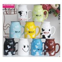 陆捌壹肆 马克杯情侣杯 可爱创意牛奶杯对杯陶瓷杯子水杯茶杯办公室咖啡杯 1个装