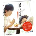 MOON映像(金浩森 文子 首部青春图文摄影集 三周年纪念版 限量发售)