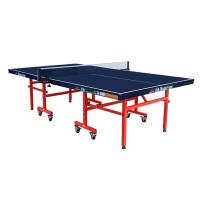 双鱼 乒乓球台 203 室内标准 可折叠家用 移动乒乓桌