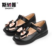 斯纳菲女童鞋 春女童皮鞋黑色儿童皮鞋表演鞋单鞋真皮公主鞋