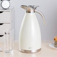【可货到付款】欧润哲 2升304不锈钢内胆保温瓶 双层家用保温壶热水瓶保温水壶大容量