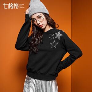 【9.21超级品牌日】七格格2017新款星星钉珠宽松圆领插肩袖套头卫衣女X965