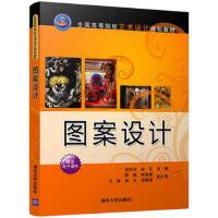 图案设计 :易宇丹、张艺 :陈斌、张铭倩、马琳、高云、徐晓丽 9787302459293