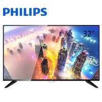 【当当自营】飞利浦(PHILIPS)32PHF5311/T3 32英寸安卓5.1智能网络液晶平板电视