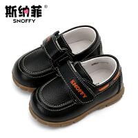 斯纳菲男童宝宝鞋学步鞋春秋防滑机能真皮皮鞋婴儿鞋子夏1-3岁鞋