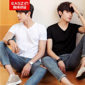 EASZin逸纯印品 短袖T恤 男士夏季莫代尔棉纯色体恤半截袖V领修身版