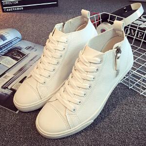 环球 秋季纯色高帮男鞋韩版休闲时尚侧拉链超纤面休闲板鞋
