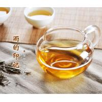 耐热玻璃茶具 苹果茶海 圆形公道杯 玻璃公道杯茶道功夫茶具260ml