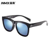 音米复古大框太阳镜男司机镜TR90超轻近视墨镜男士2016韩国新款潮  AASATF001