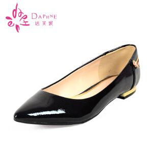Daphne/达芙妮女鞋 秋 尖头拉链金属装饰低跟靓丽职业风女单鞋