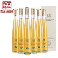 张裕黄金冰谷冰酒酒庄金钻级威代尔冰葡萄酒 【整箱6瓶装】