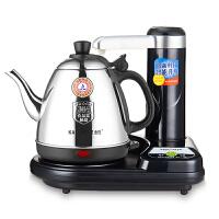 金灶 T-15A自动上水电热水壶抽水加水器电茶烧水壶泡茶具0.8L