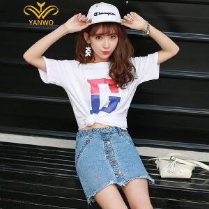 演沃 2017夏季爆款G字母印花T恤 宽松休闲款T 恤