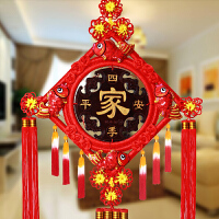 中国结福字挂件客厅玄关挂件装饰品墙上墙壁挂饰乔迁搬家礼品