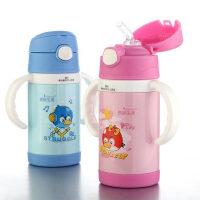 良品生活儿童保温杯260ml带吸管耐摔带手柄宝宝保温水壶学生水杯子LTG25013