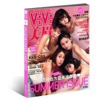 VIVI美眉杂志2017年7月   必须开始为夏天准备啦
