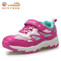 camkids童鞋 女童登山鞋 儿童运动鞋 户外小童鞋子春夏新品82660002