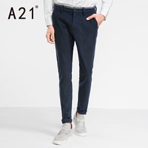 以纯A21男装修身型低腰休闲裤男 简约百搭纯色男士裤子潮流青年长裤男
