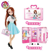 乐吉儿梦幻衣柜橱芭比娃娃衣服大礼盒套装可儿女孩公主玩具