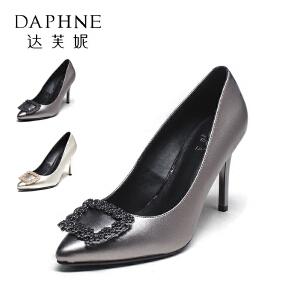 Daphne/达芙妮秋季新品亮面女单鞋尖头细跟高跟鞋性感女婚鞋1016404302