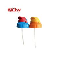 美国NUBY努比保温吸管杯杯盖 吸管配件适用于10151小猴子长颈鹿款