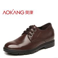 奥康 男士商务休闲鞋隐形内增高增高男鞋男式休闲皮鞋