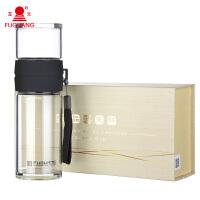 富光逸品功夫泡茶G1312-320ML单层玻璃杯带滤网茶杯双层玻璃杯