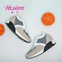 赫升(何金昌旗下)夏季新款隐形内增高女鞋运动鞋系带拼色磨砂皮内增高鞋女8CM