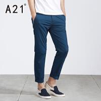 以纯A21男装时尚简约低腰长裤 青年潮男纯色弹力2017夏装新品休闲裤男