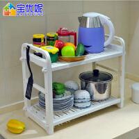 宝优妮 厨房多功能置物架层架盘子架餐具收纳下水槽置物架厨具用品
