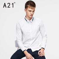 以纯A21男装修身翻领长袖衬衫 休闲百搭撞色个性衬衣2017春装新品男士