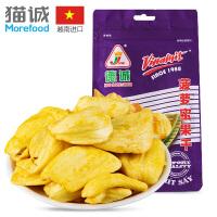 【越南进口】 皇冠AK 德诚菠萝蜜干果100g 越南进口果干特产休闲零食