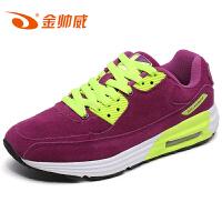 金帅威 女鞋低帮气垫复古反绒皮休闲鞋运动跑步鞋女学生鞋