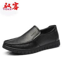 驭客2016新款男皮鞋男士商务真皮皮鞋英伦休闲男鞋舒适户外休闲皮鞋驾车鞋X8823