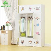 崇尚 现代简约环保时尚儿童衣柜DIY魔片组装收纳柜大容量储物家具