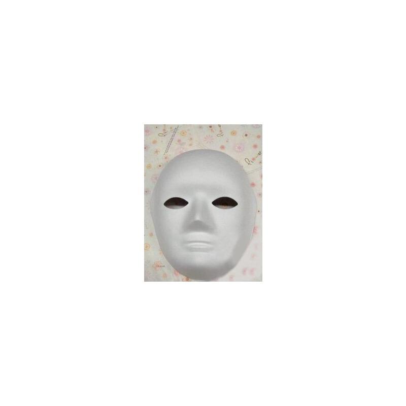 diy白色脸谱纸浆面具女空白手绘儿童幼儿园画画