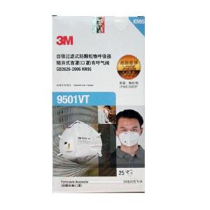 3M口罩9501VT KN95级 防雾霾PM2.5 耳带式带呼吸阀口罩 25只装