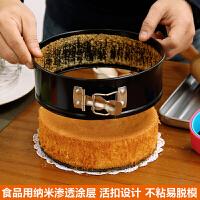 【可货到付款】欧润哲 6寸活底蛋糕模具 烘焙戚风蛋糕模具 活底烤箱家用烘焙工具
