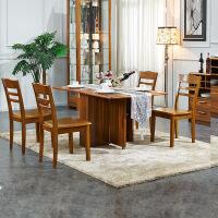 尚满 客厅边框实木餐桌椅组合套装家具 中式小户型单个餐桌 实木可折叠餐桌 一桌两椅/四椅