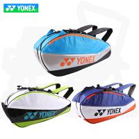 YONEX/尤尼克斯羽毛球拍包BAG5523 BAG5526EX单双肩包3/6支装