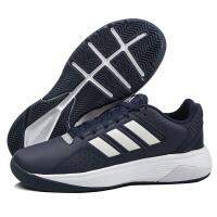 adidas阿迪达斯男鞋篮球鞋外场实战运动鞋AW4658