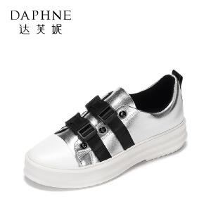 Daphne/达芙妮2017春夏新舒适厚底女鞋 时尚拼色圆头插扣深口单鞋